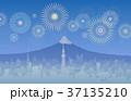 東京と富士山と花火 37135210