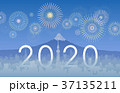 東京オリンピック 2020 37135211