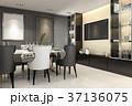 装飾 飾り 空間のイラスト 37136075
