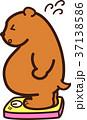 メタボ 肥満 体重計のイラスト 37138586