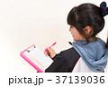 高校生 マネージャー 37139036