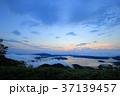 雲海 風景 北海道の写真 37139457