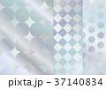 銀色 模様 テクスチャーのイラスト 37140834