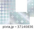 銀色 模様 テクスチャーのイラスト 37140836