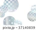 銀色 模様 テクスチャーのイラスト 37140839