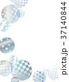 銀色 フレーム テクスチャーのイラスト 37140844