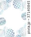 銀色 フレーム テクスチャーのイラスト 37140845