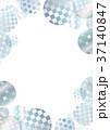 銀色 フレーム テクスチャーのイラスト 37140847