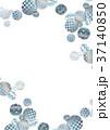 銀色 フレーム テクスチャーのイラスト 37140850