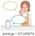 スマートスピーカーと女性(ふきだし有り) 37140874