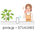 スマートスピーカーと女性(植物あり、スピーカー中央) 37141063