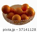 Crystal vase with oranges 37141128