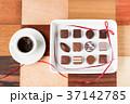 チョコレート バレンタイン バレンタインデーの写真 37142785