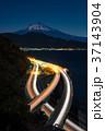 薩埵峠 富士山 東名高速の写真 37143904
