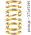 リボン フレーム 枠のイラスト 37145395