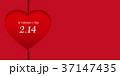バレンタイン ハート バレンタインデーのイラスト 37147435
