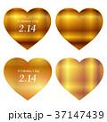 バレンタイン ハート バレンタインデーのイラスト 37147439