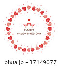 バレンタイン ハート リースのイラスト 37149077