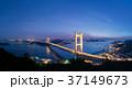 パノラマ_瀬戸大橋の夜景 37149673