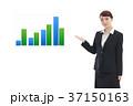 ビジネス グラフ 案内のイラスト 37150163
