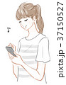 携帯を持つ女性 37150527