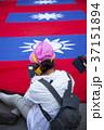 台灣, 台北, 示威,群眾,台湾、台北、デモ、大衆、demonstrators, 37151894