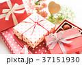 プレゼント リボン バレンタインの写真 37151930