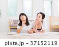 親子 勉強 小学生の写真 37152119