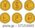 通貨コイン 手描き 37153005