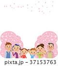 桜 三世代家族 家族のイラスト 37153763