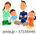 考え込む家族 37156440