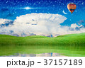 Hot air balloon flying in starry sky to new moon 37157189