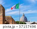 ローマ サンタンジェロ城から眺めるサン・ピエトロ大聖堂 37157496