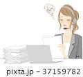 クレーム処理 コールスタッフ 37159782