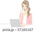 パソコンの通信講座を受講する女性 困る 37160187