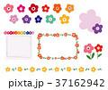花 フレーム ベクターのイラスト 37162942