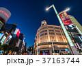 《東京都》銀座・都市風景 37163744