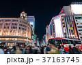 《東京都》銀座・都市風景 37163745