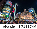 《東京都》銀座・都市風景 37163746