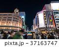 《東京都》銀座・都市風景 37163747