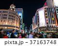 《東京都》銀座・都市風景 37163748