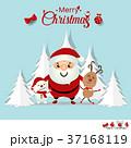 クリスマス クラウス イラストのイラスト 37168119