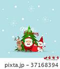 クリスマス グリーティング イラストのイラスト 37168394