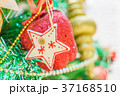 Christmas tree and decorations 37168510