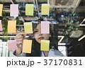ビジネスウーマン 女性 メスの写真 37170831