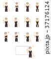 水泳 インストラクター 女性のイラスト 37176124
