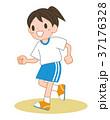 走る女の子 37176328