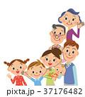 仲良し三世代家族 37176482
