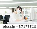 花粉症 マスク ビジネスウーマンの写真 37176518