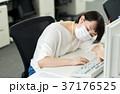 ビジネスウーマン 人物 パソコンの写真 37176525